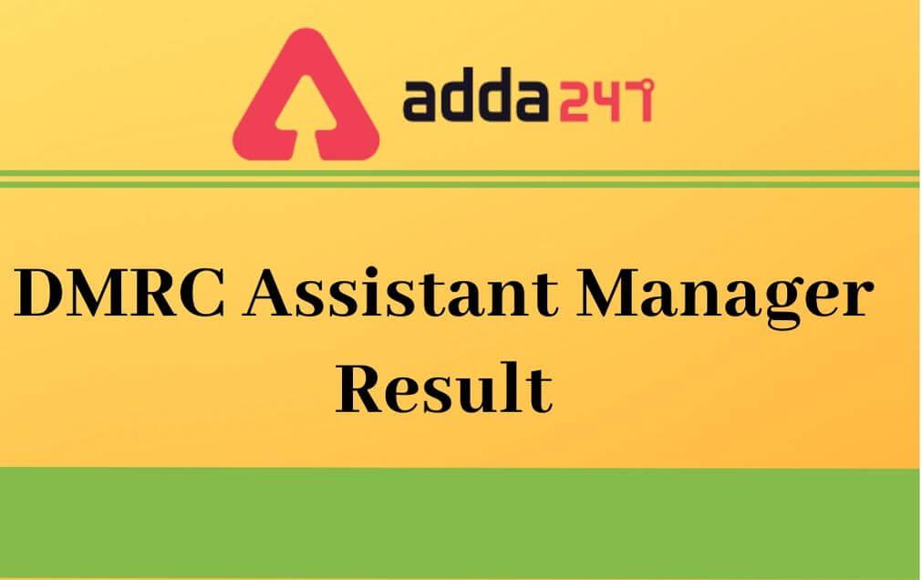 dmrc-assistant-manager-result