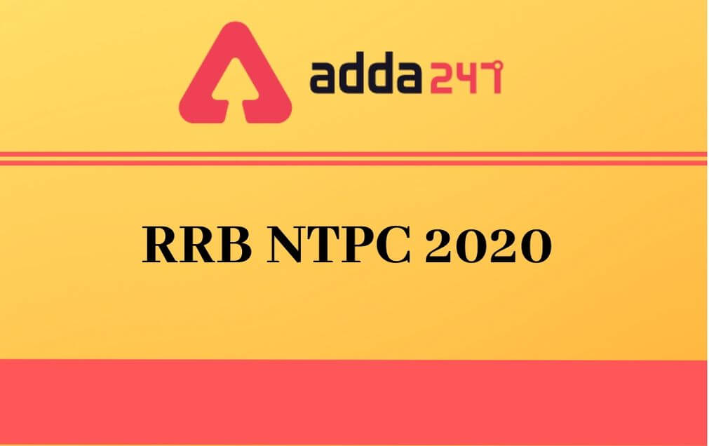 rrb-ntpc-2020