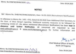 dhfws-recruitment-canceled