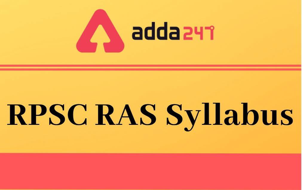 rpsc-ras-syllabus