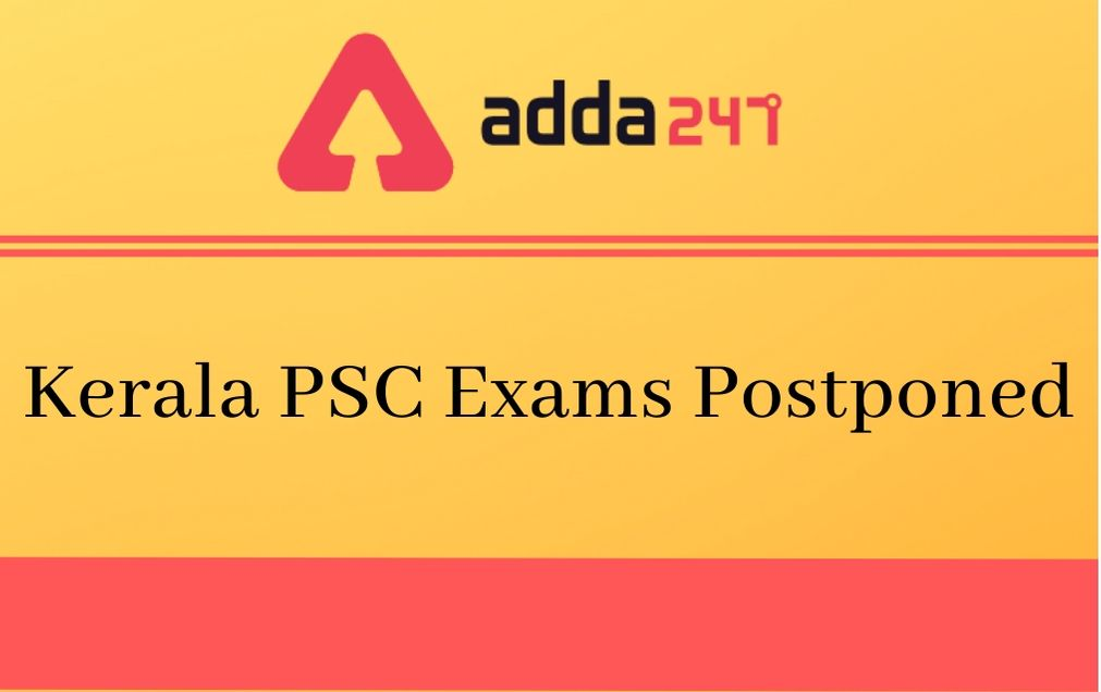 kerala-psc-exams-postponed