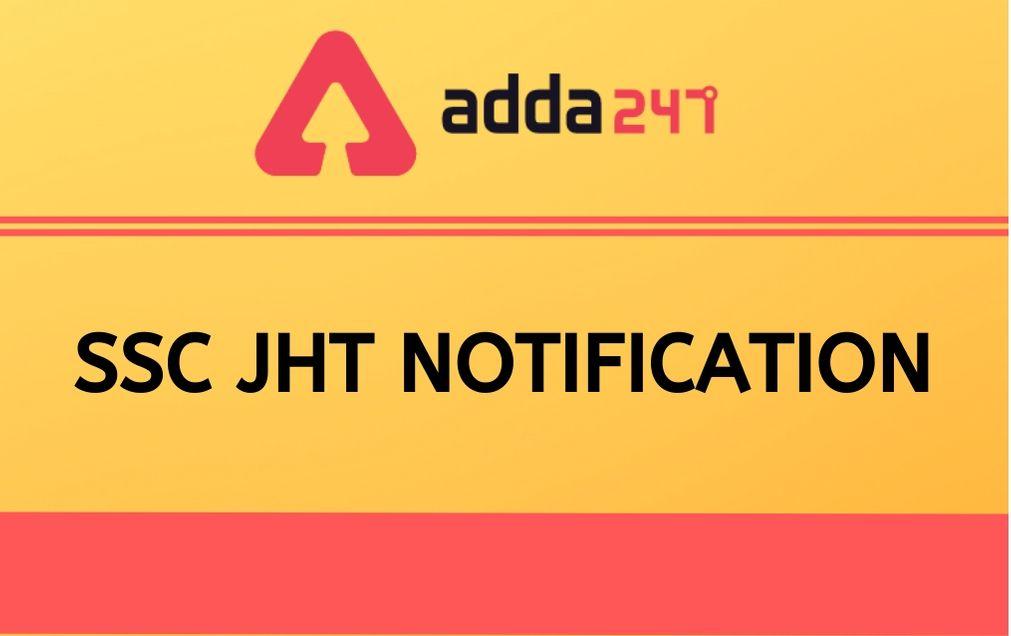 SSC-jht-notification