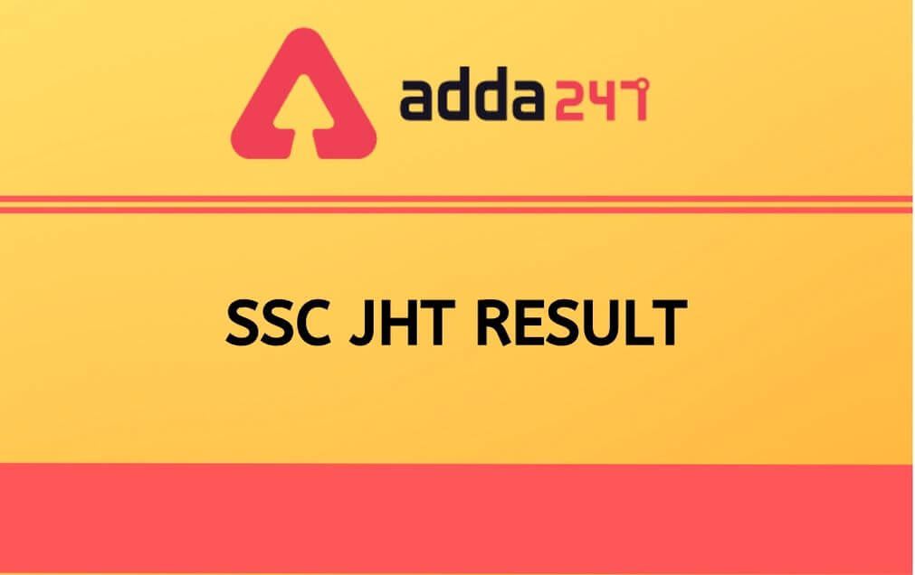 SSC JHT Paper 1 Result 2021 Out: Check Qualified Candidates PDF_30.1