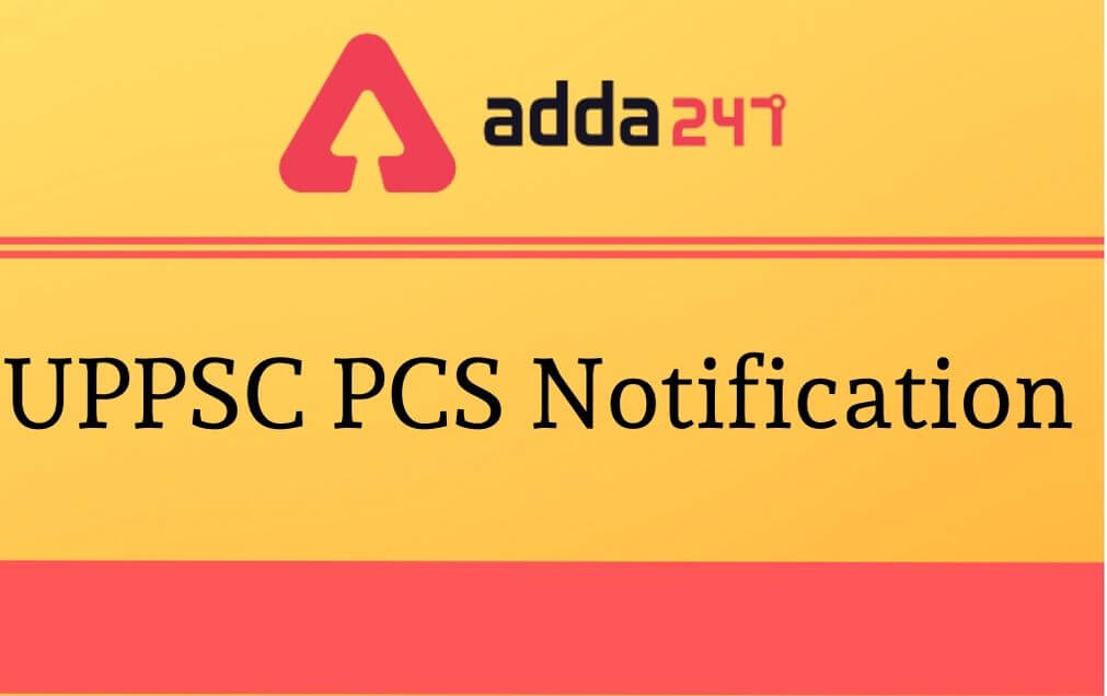 uppsc-pcs-notification