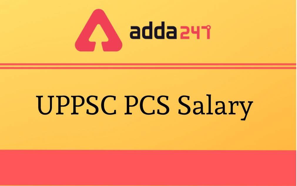uppsc-pcs-salary