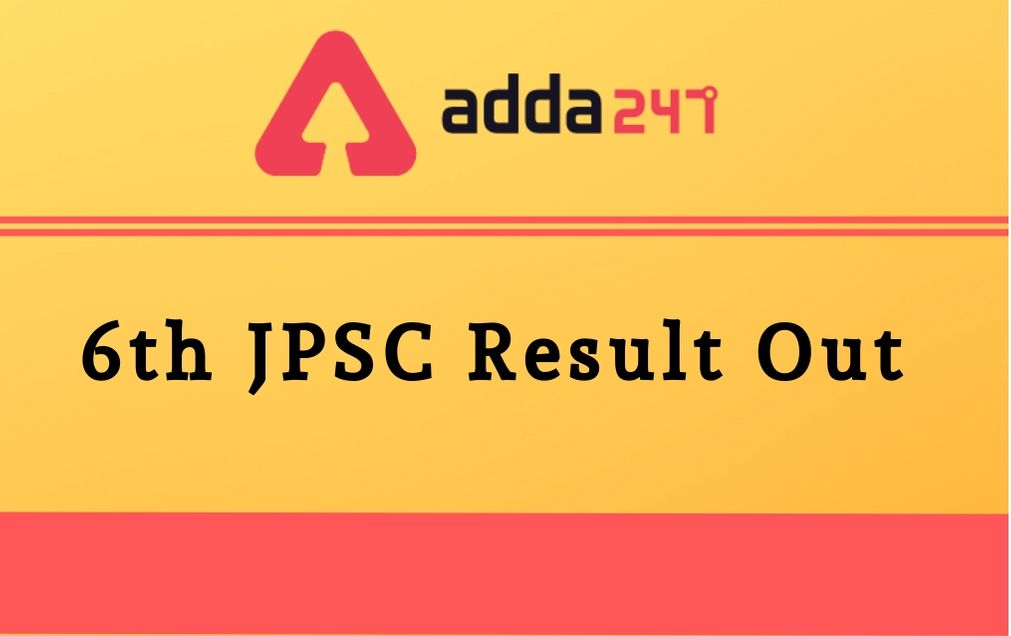 6th-jpsc-result-out