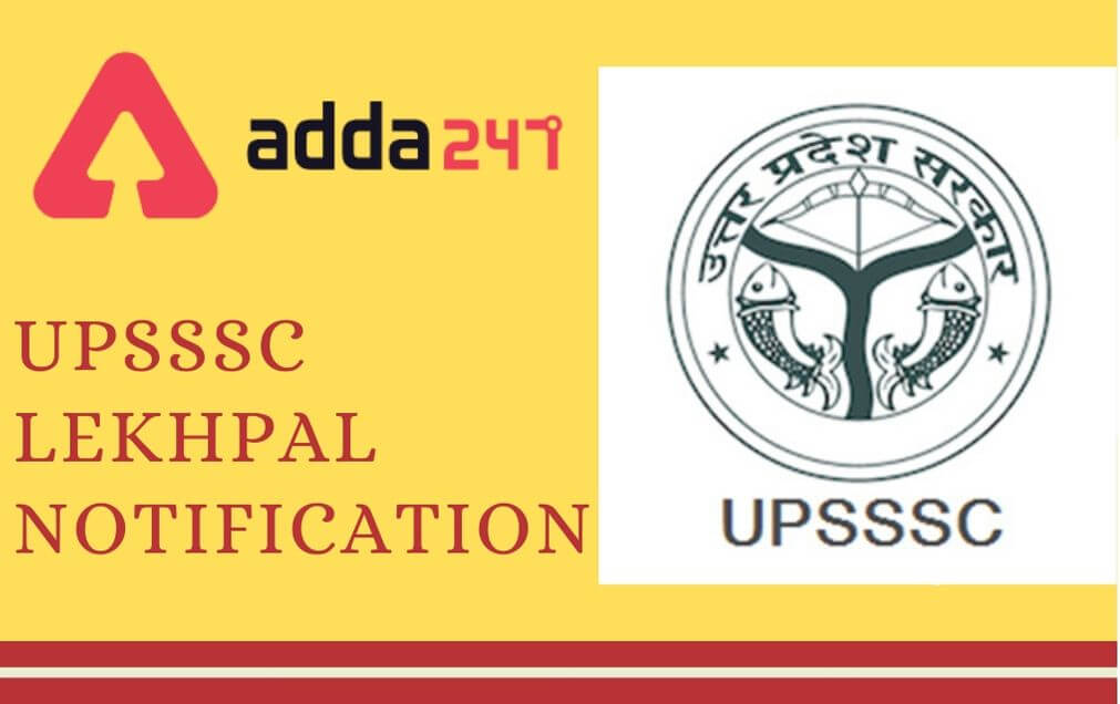 upsssc-lekhpal-notification