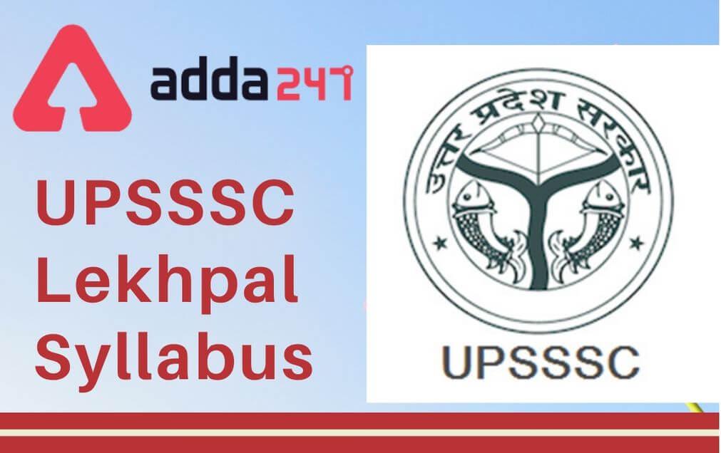 UP Lekhpal Syllabus 2021: Detailed UP Lekhpal Syllabus PDF & Exam Pattern_30.1