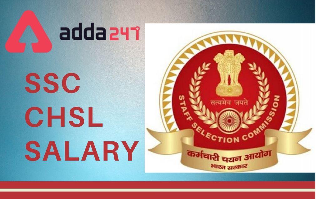 ssc-chsl-salary