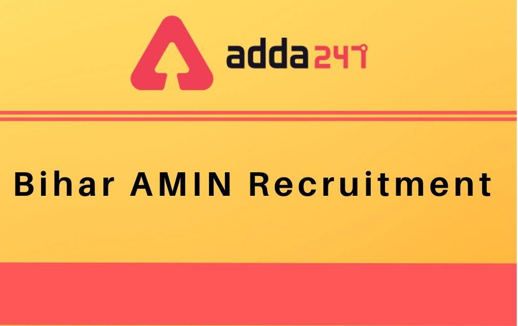 Bihar AMIN Recruitment 2020 (1)