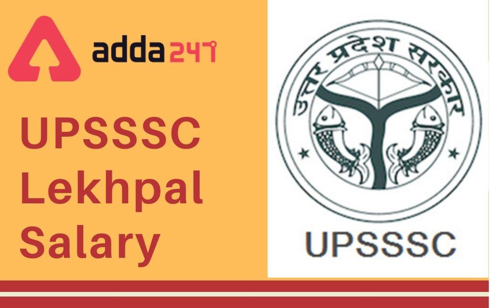 upsssc-lekhpal-salary