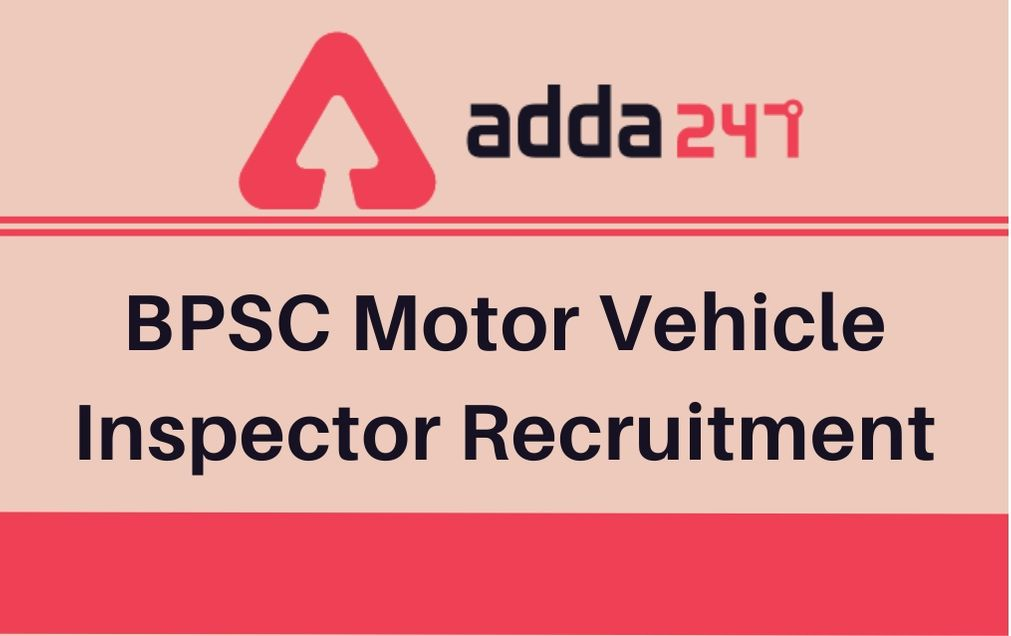 BPSC Motor Vehicle Inspector Recruitment