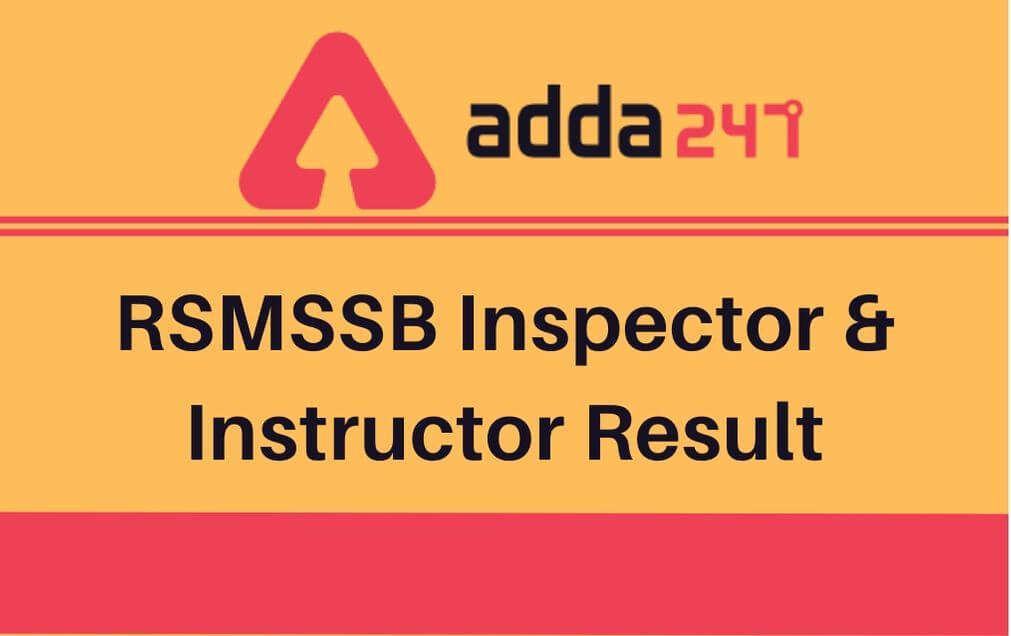 rsmssb inspector and instructor result