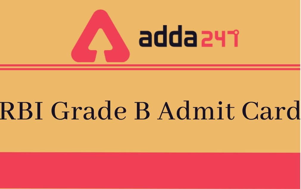 rbi-grade-b-admit-card