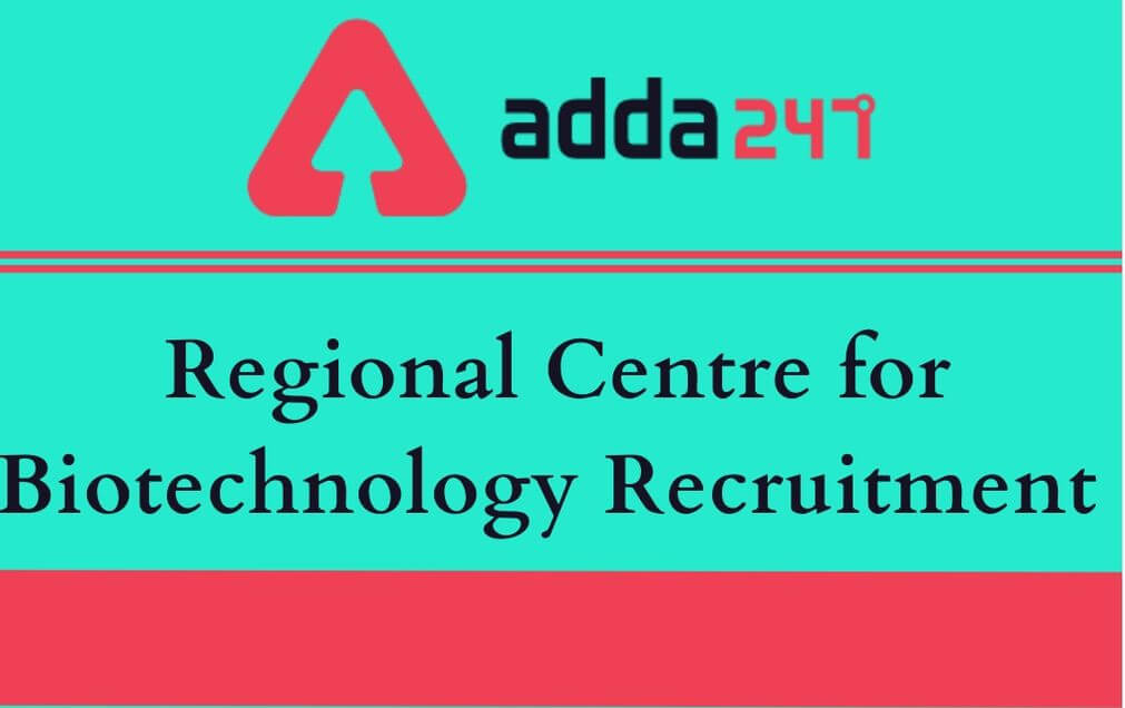 RCB Recruitment 2020 Out For Accounts Assistant, DEO, LDC: Apply Here_40.1