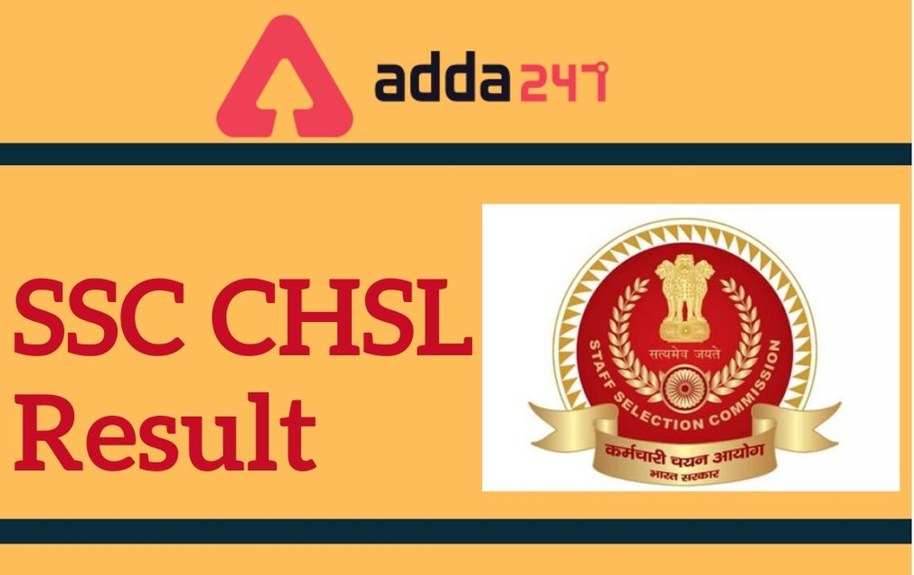 SSC CHSL 2018 Tier 2 Revised Result Out: Check DEO, PA, SA, LDC Additional Result_30.1