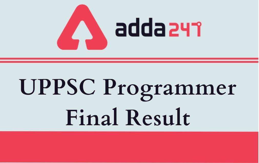 UPPSC Programmer Final Result
