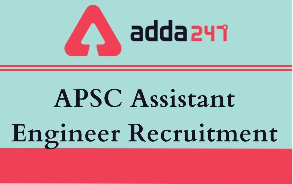 apsc-ae-Recruitment