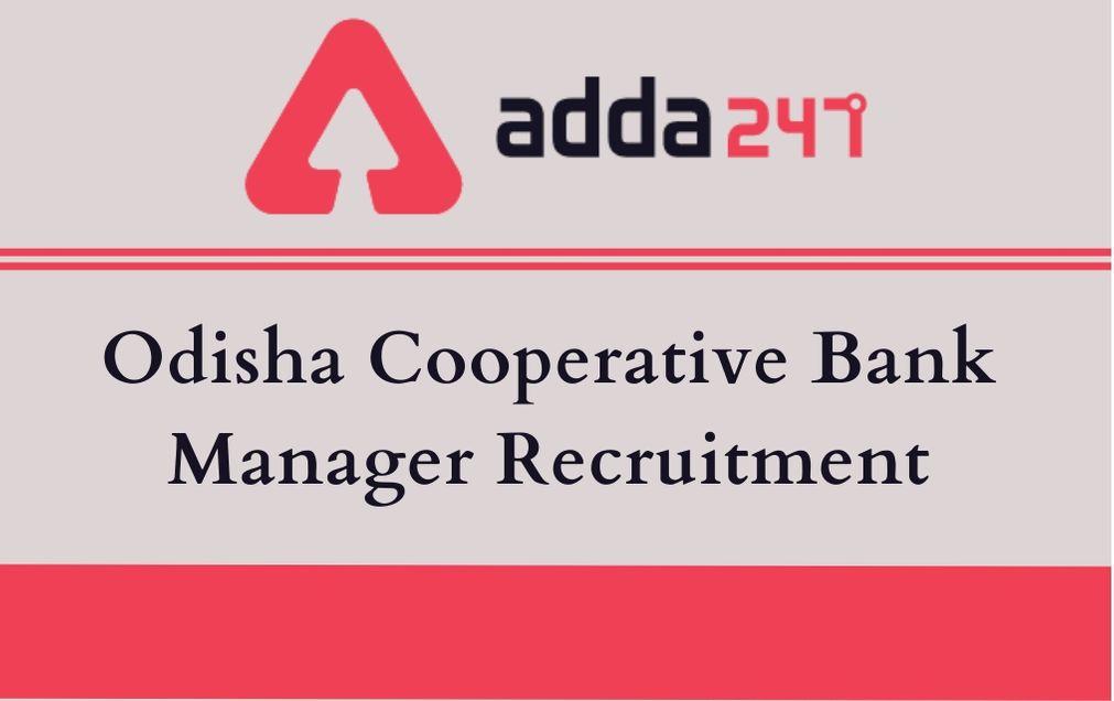 odisha cooperative bank manager recruitment
