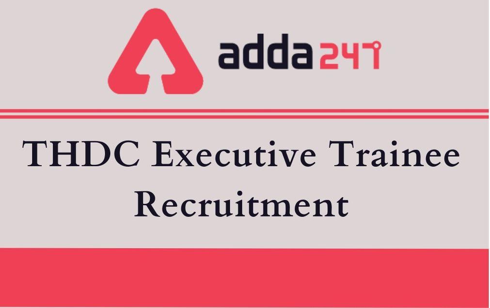 thdc-executive-trainee