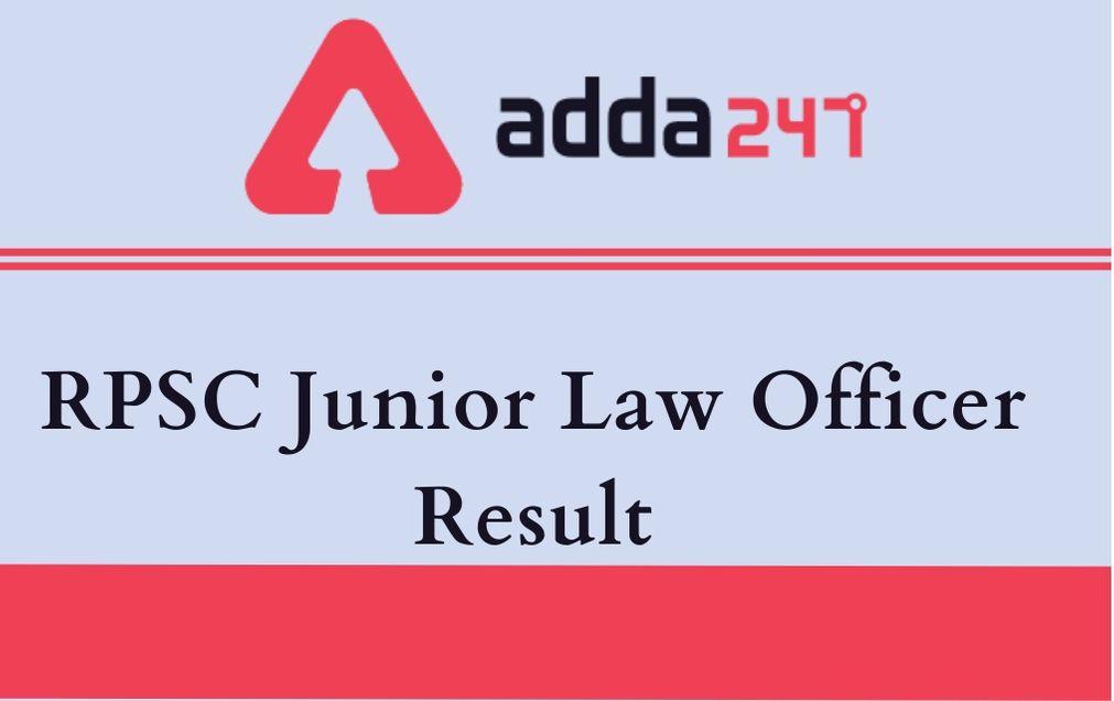 rpsc-jlo-result-2020