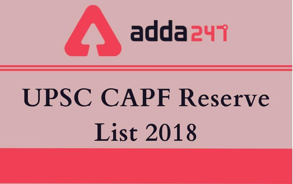 upsc-capf-result