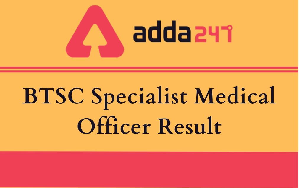 BTSC Specialist Medical Officer Result