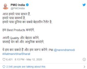 pmo-india