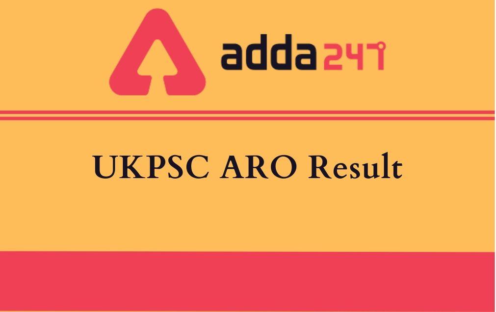 ukpsc-aro-result