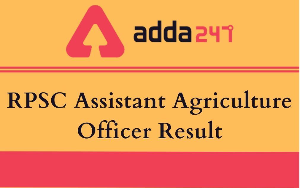 RPSC Assistant Agriculture Officer Result
