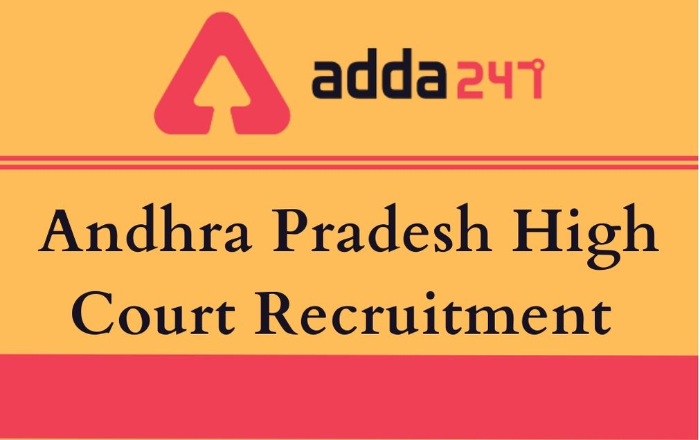 Andhra Pradesh High Court Recruitment 2