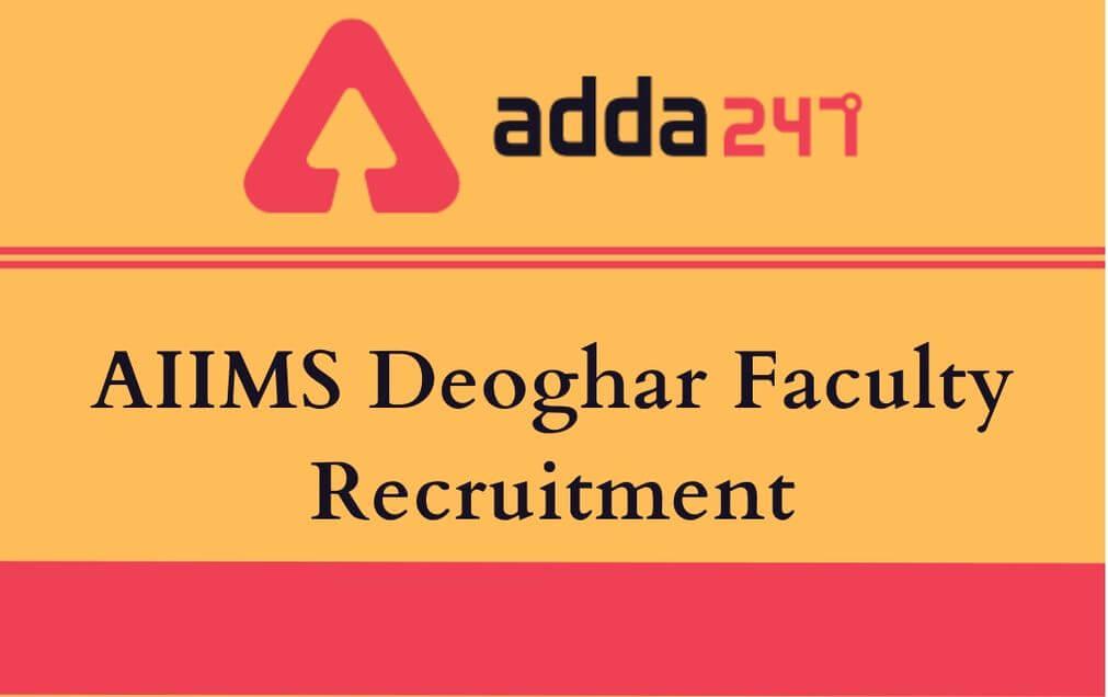 AIIMS Deoghar Faculty Recruitment