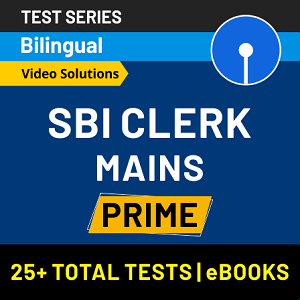 sbi-clerk-result