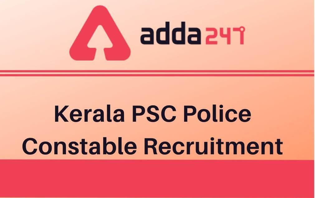 Kerala PSC Police Constable Recruitment
