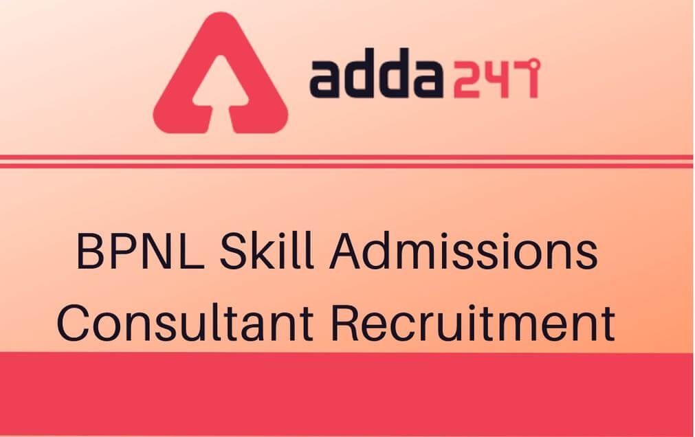 BPNL Skill Admissions Consultant Recruitment
