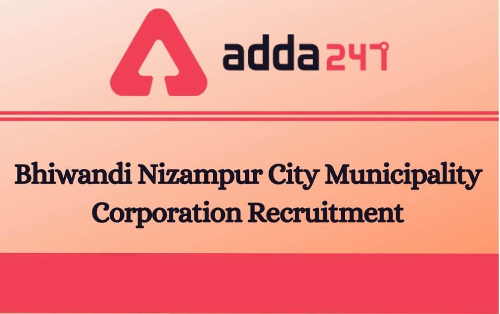 Bhiwandi Nizampur City Municipality Corporation Recruitment