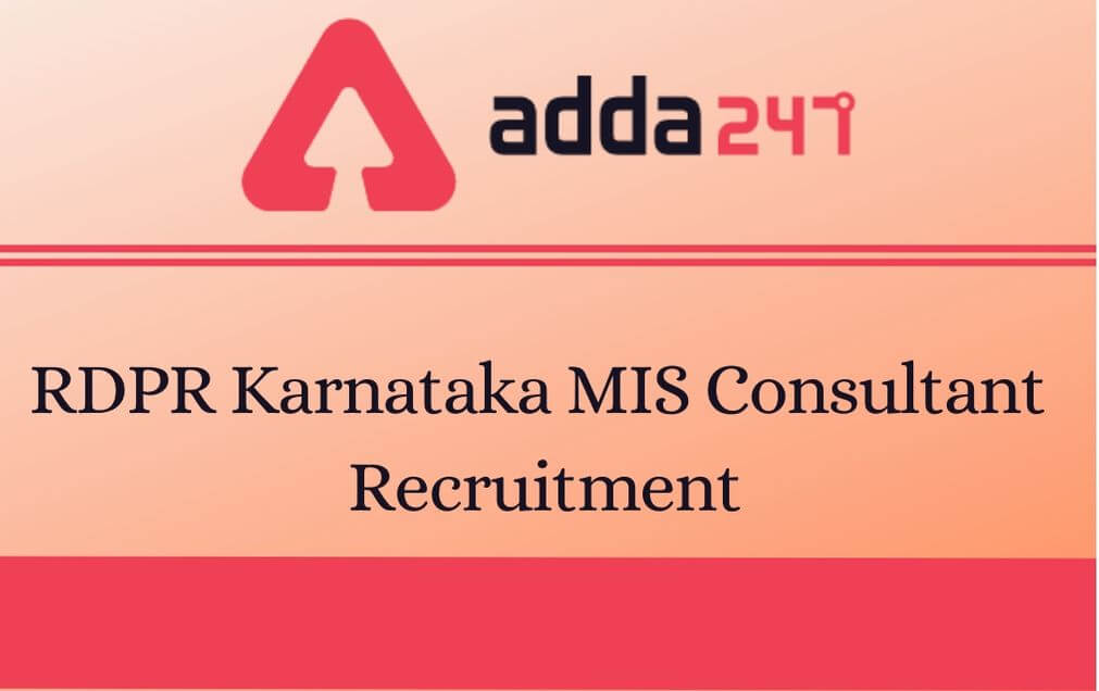 RDPR Karnataka MIS Consultant  Recruitment