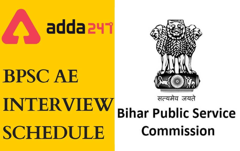 BPSC AE Interview Schedule 2020 Out: Check BPSC Assistant Engineer Interview Date_30.1