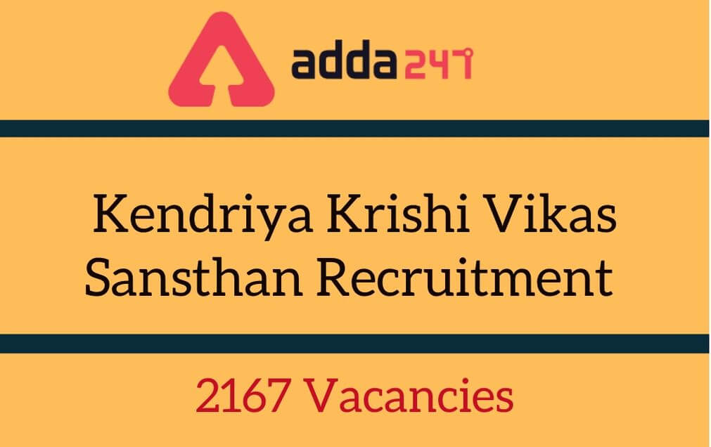 Kendriya Krishi Vikas Sansthan Recruitment