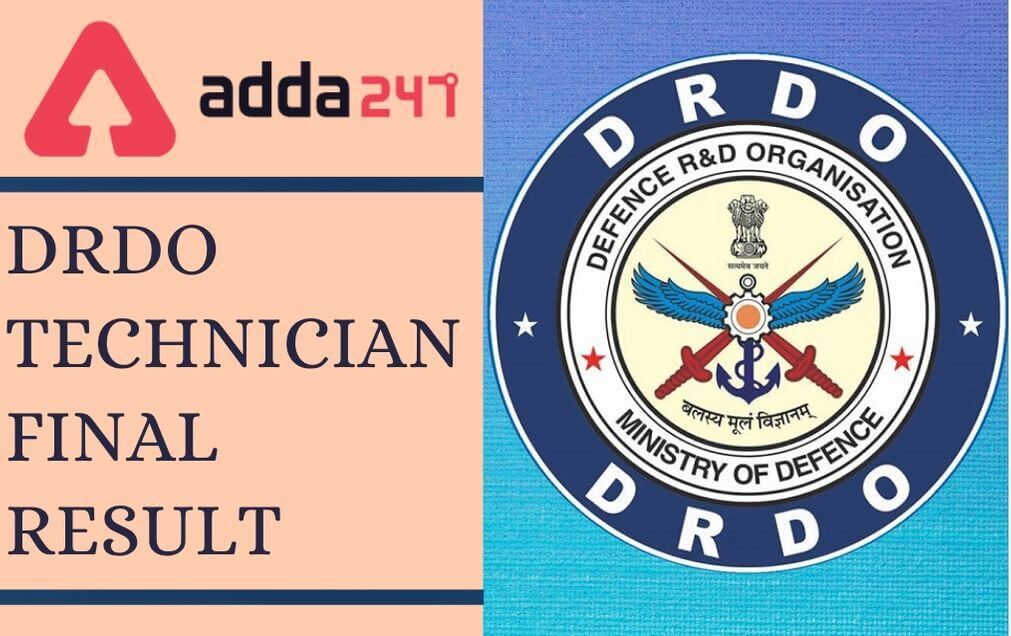 DRDO Technician Final Result