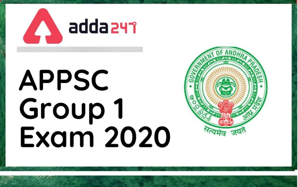 apssc-group-1-exam-2020