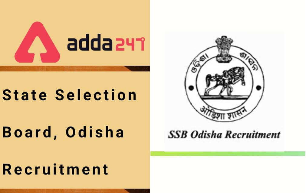 ssb-odisha-recruitment