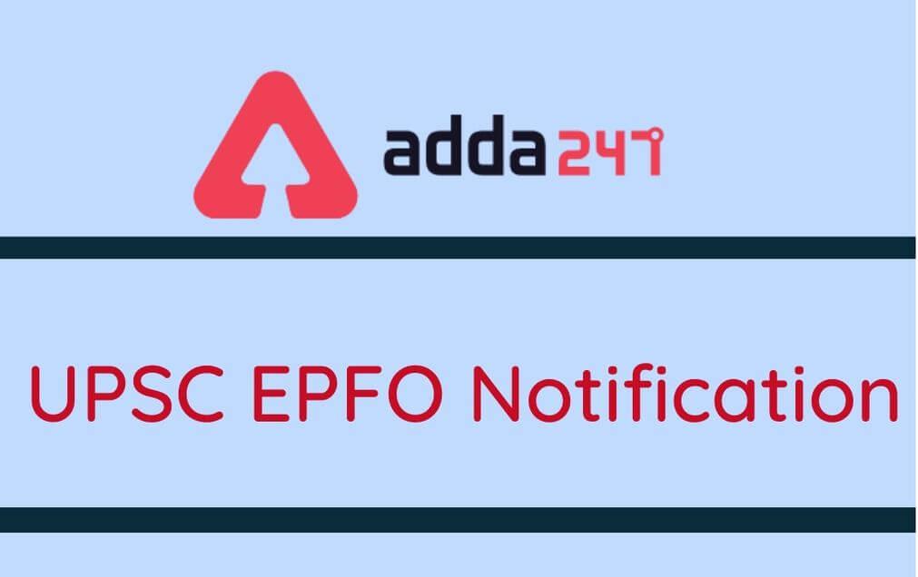 epfo-notification (1)