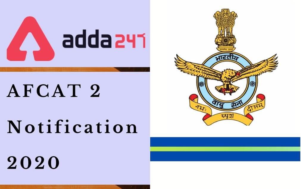 afcat-2-2020