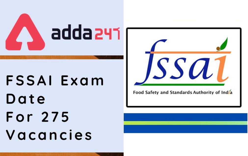 fssai-exam-date-2020