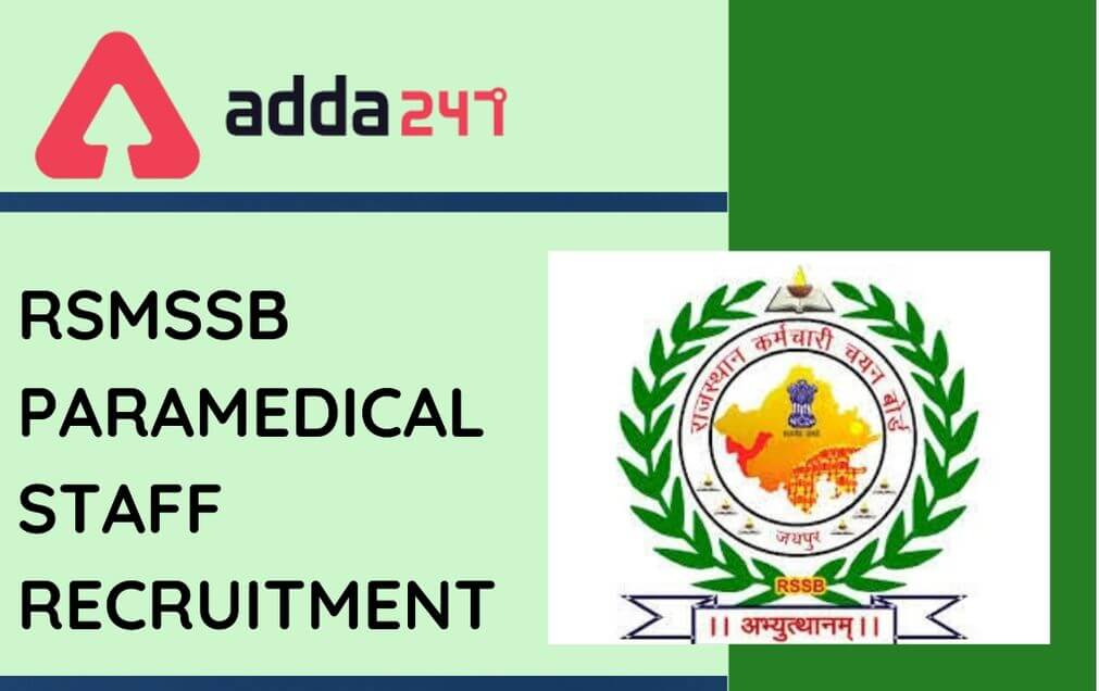 rsmssb-recruitment-2020 (1)