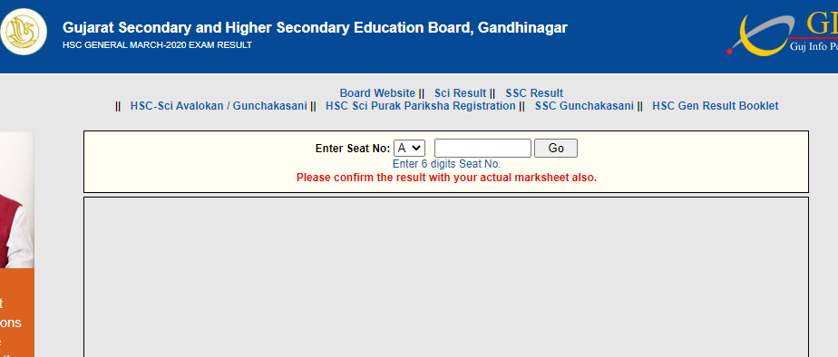 GSEB HSC Result 2020 Out @gseb.org: Check GSEB Commerce & Arts Result_40.1