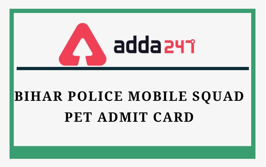 Bihar Police Mobile Squad PET Exam Postponed: Check Notice_30.1