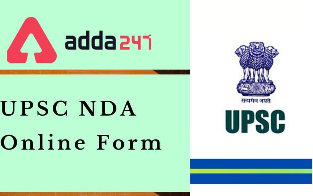 NDA Apply Online 2020: NDA Application Form Direct Link_30.1