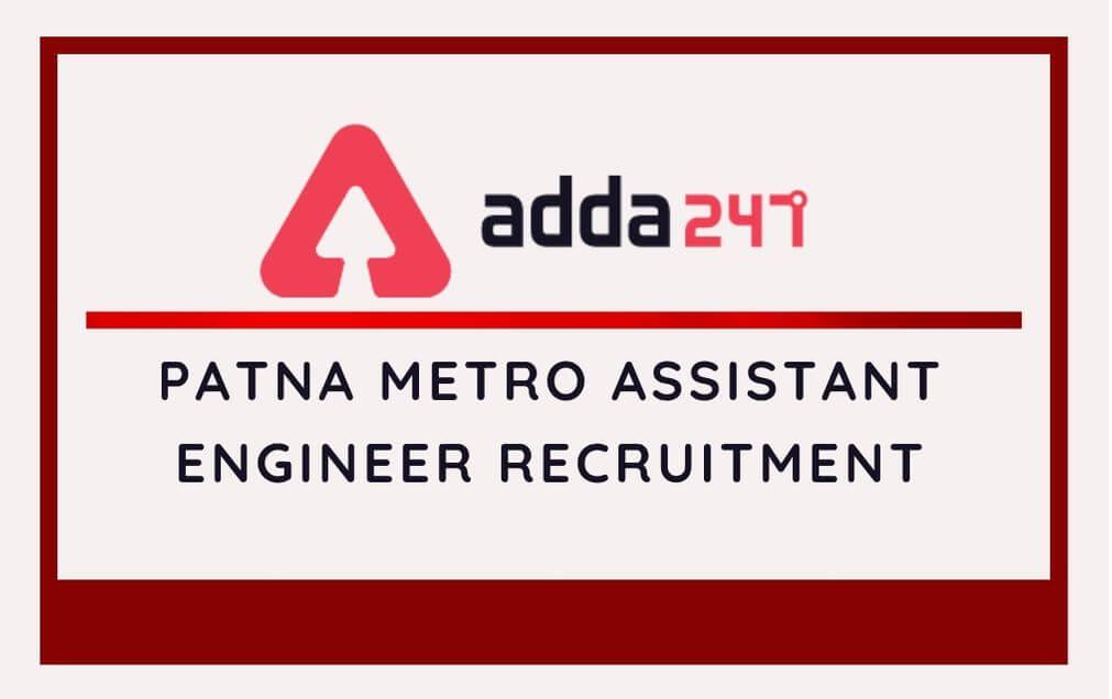 Patna Metro Assistant Engineer Recruitment 2020: Apply Online_30.1